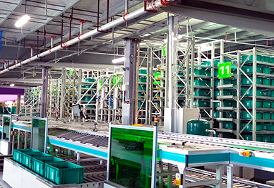 A third-party logistics and warehousing base